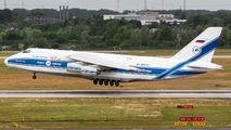 Rare visit of Volga Dnepr An124 to Dusseldorf title=