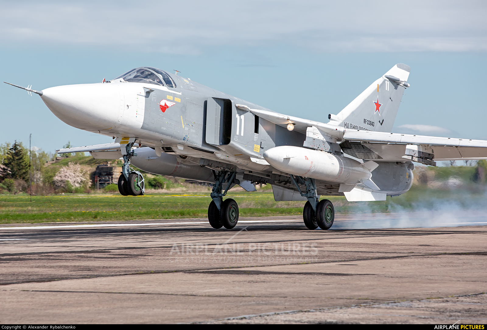 Russia - Navy RF-33843 aircraft at Undisclosed Location