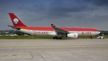 B-5923 - Sichuan Airlines  Airbus A330-300 aircraft