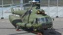 #6 Poland - Army Mil Mi-17AE 607 taken by Roman N.