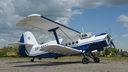 #5 Aeroklub Bydgoski Antonov An-2 SP-FMA taken by Roman N.