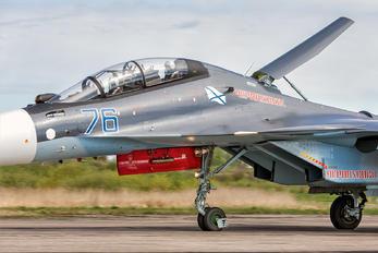 RF-81880 - Russia - Navy Sukhoi Su-30SM