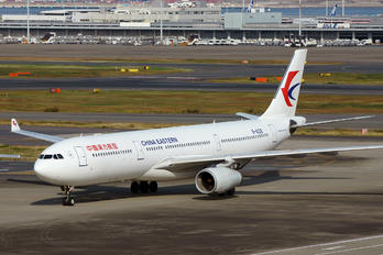 B-6128 - China Eastern Airlines Airbus A330-300