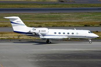 B-3029 - Private Gulfstream Aerospace G-IV,  G-IV-SP, G-IV-X, G300, G350, G400, G450