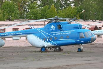 СССР-22475 - Aeroflot Mil Mi-8T