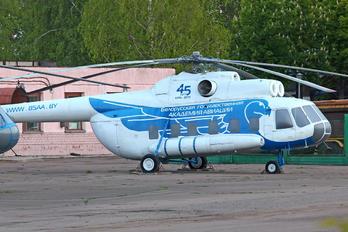 СССР-25259 - Aeroflot Mil Mi-8P