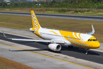 9V-TRW - Scoot Airbus A320