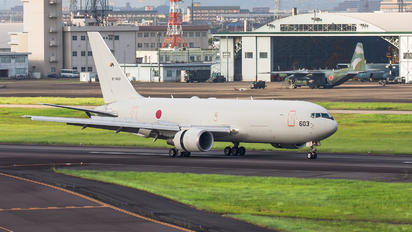 97-3603 - Japan - Air Self Defence Force Boeing KC-767J
