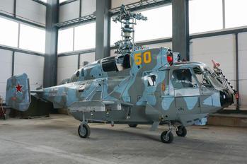 RF-19695 - Russia - Navy Kamov Ka-29