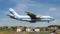 Volga Dnepr An124 visited Emmen Base title=