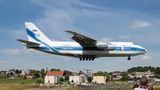 ultimate aviation