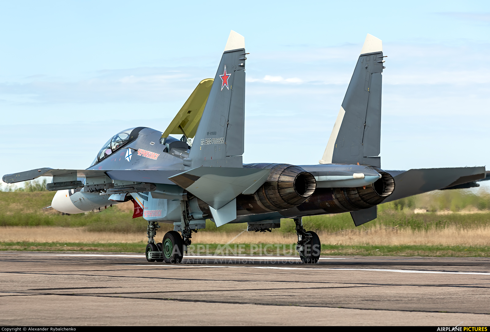 Russia - Navy RF-81880 aircraft at Undisclosed Location