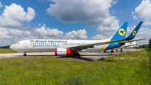 UR-PSV - Ukraine International Airlines Boeing 737-800 aircraft