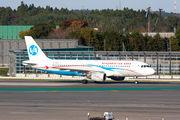 VP-BFX - Vladivostok Avia Airbus A320 aircraft