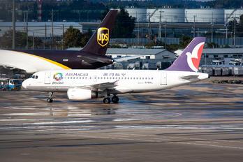 B-MAL - Air Macau Airbus A319
