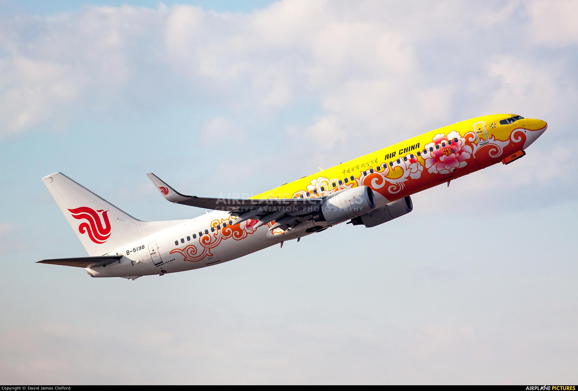 Air China B-5198 aircraft at Tokyo - Narita Intl
