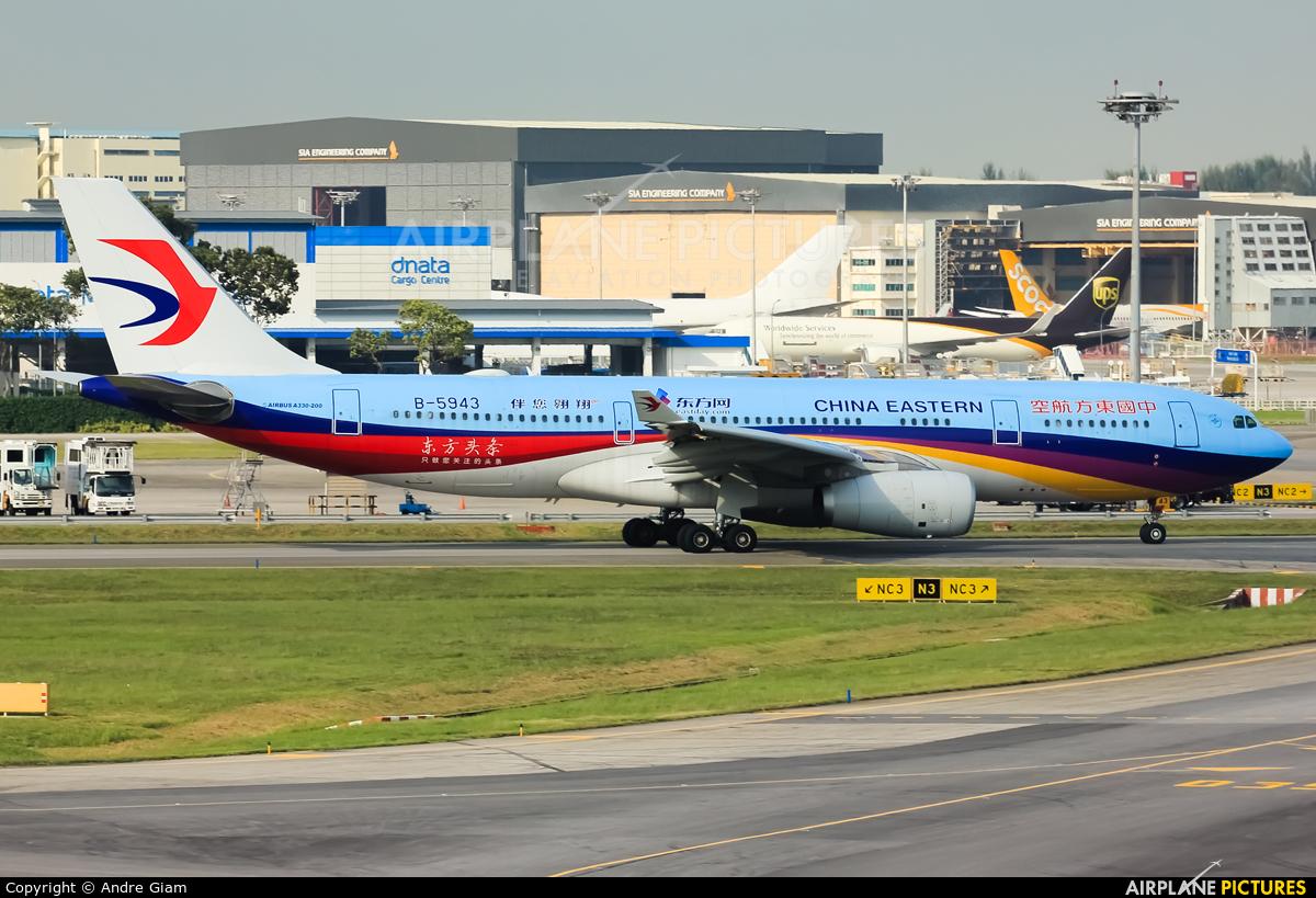 China Eastern Airlines B-5943 aircraft at Singapore - Changi