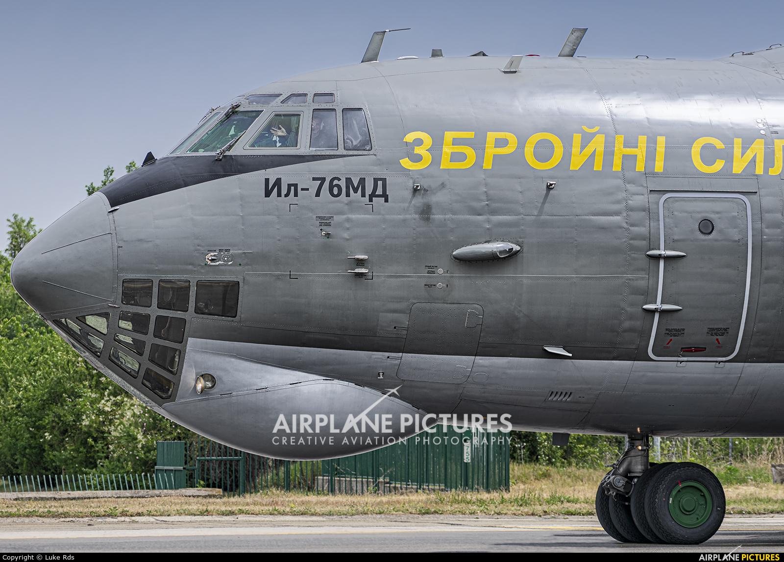 Ukraine - Air Force 76697 aircraft at Bucharest - Henri Coandă