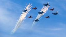 "- - Russia - Air Force ""Russian Knights"" Sukhoi Su-27UB aircraft"