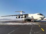 UR-CPV - Yuzhmashavia Ilyushin Il-76 (all models) aircraft