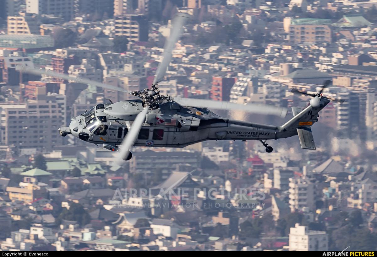 USA - Navy 167863 aircraft at Tokyo Heliport