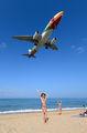 HS-PGU - Bangkok Airways Airbus A320 aircraft