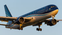 Rare visit of Azerbaijan B763 to Amsterdam title=