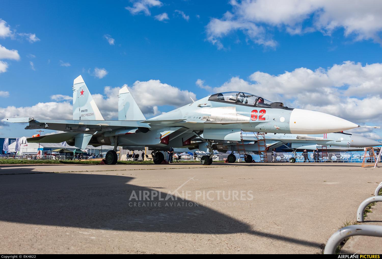 Russia - Air Force RF-81773 aircraft at Zhukovsky International Airport