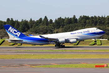 JA03KZ - Nippon Cargo Airlines Boeing 747-400F, ERF