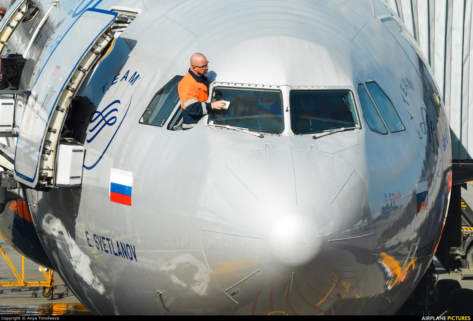 Aeroflot VP-BLX aircraft at Moscow - Sheremetyevo