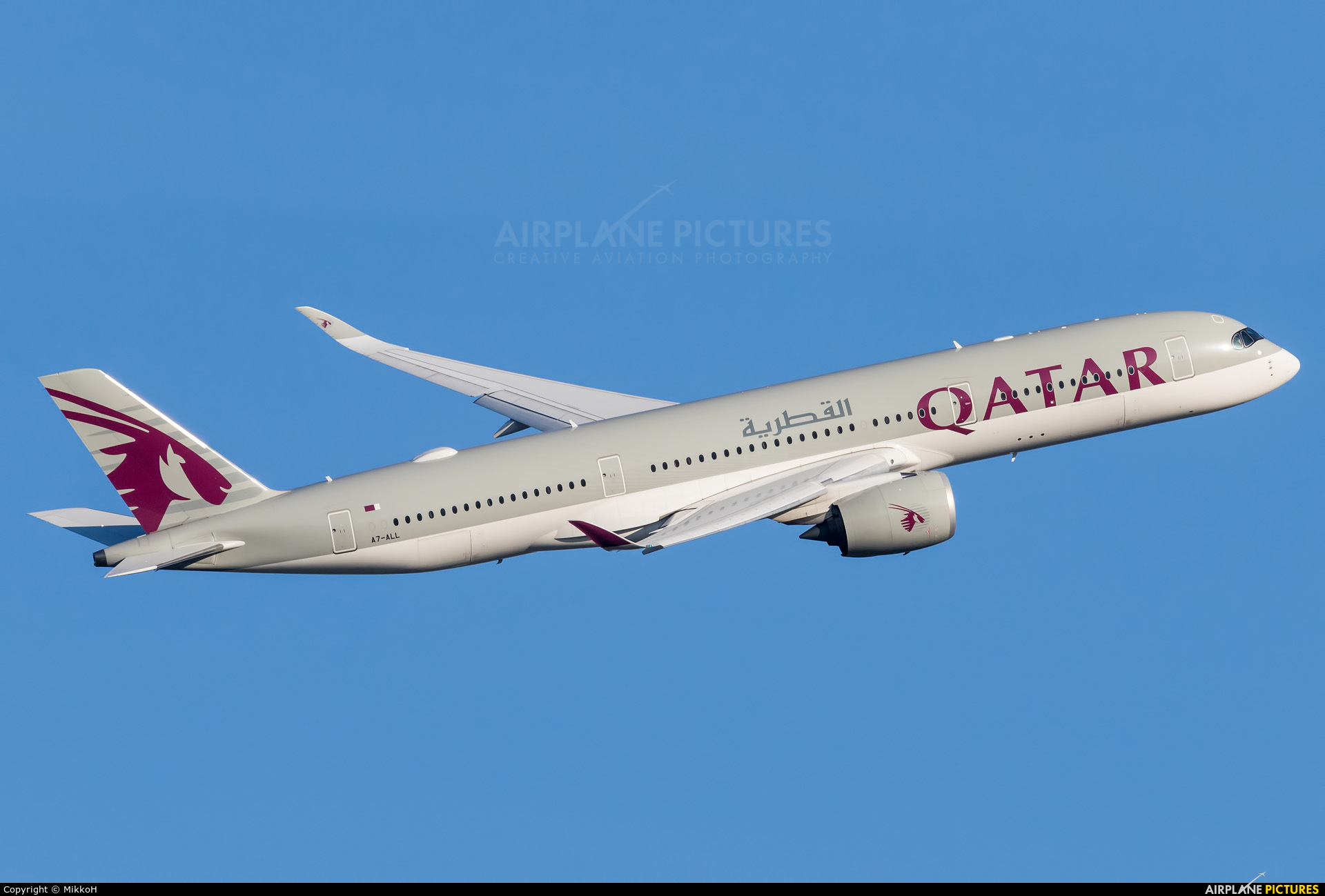 Qatar Airways A7-ALL aircraft at Helsinki - Vantaa