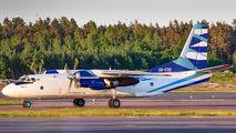 Rare visit of Vulkan Air An26 to Helsinki title=