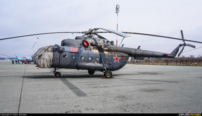 Russia - Navy RF-95544 aircraft at Vladivostok Knevichi