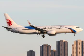 B-5681 - Dalian Airlines Boeing 737-800