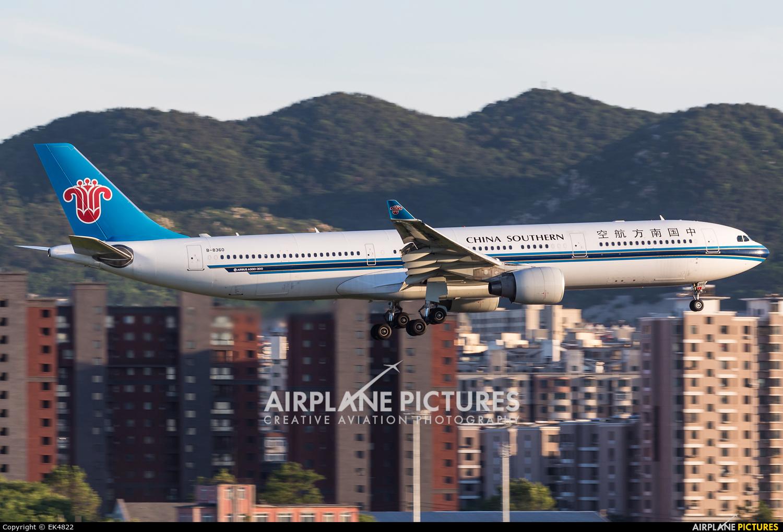 China Southern Airlines B-8360 aircraft at Dalian Zhoushuizi Int'l