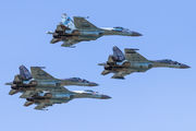 """RF-95849 - Russia - Air Force """"Falcons of Russia"""" Sukhoi Su-35S aircraft"""