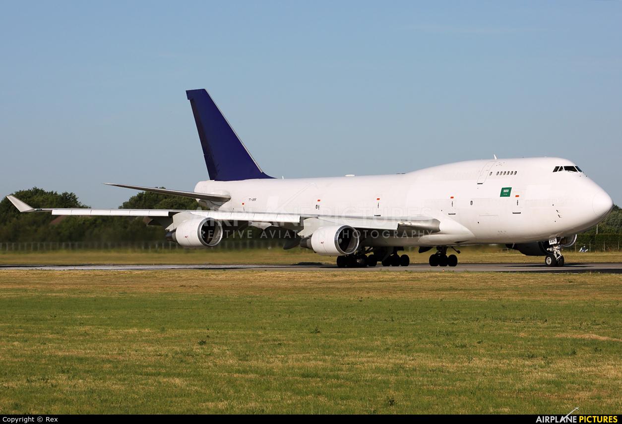 Saudi Arabian Cargo TF-AMR aircraft at Maastricht - Aachen
