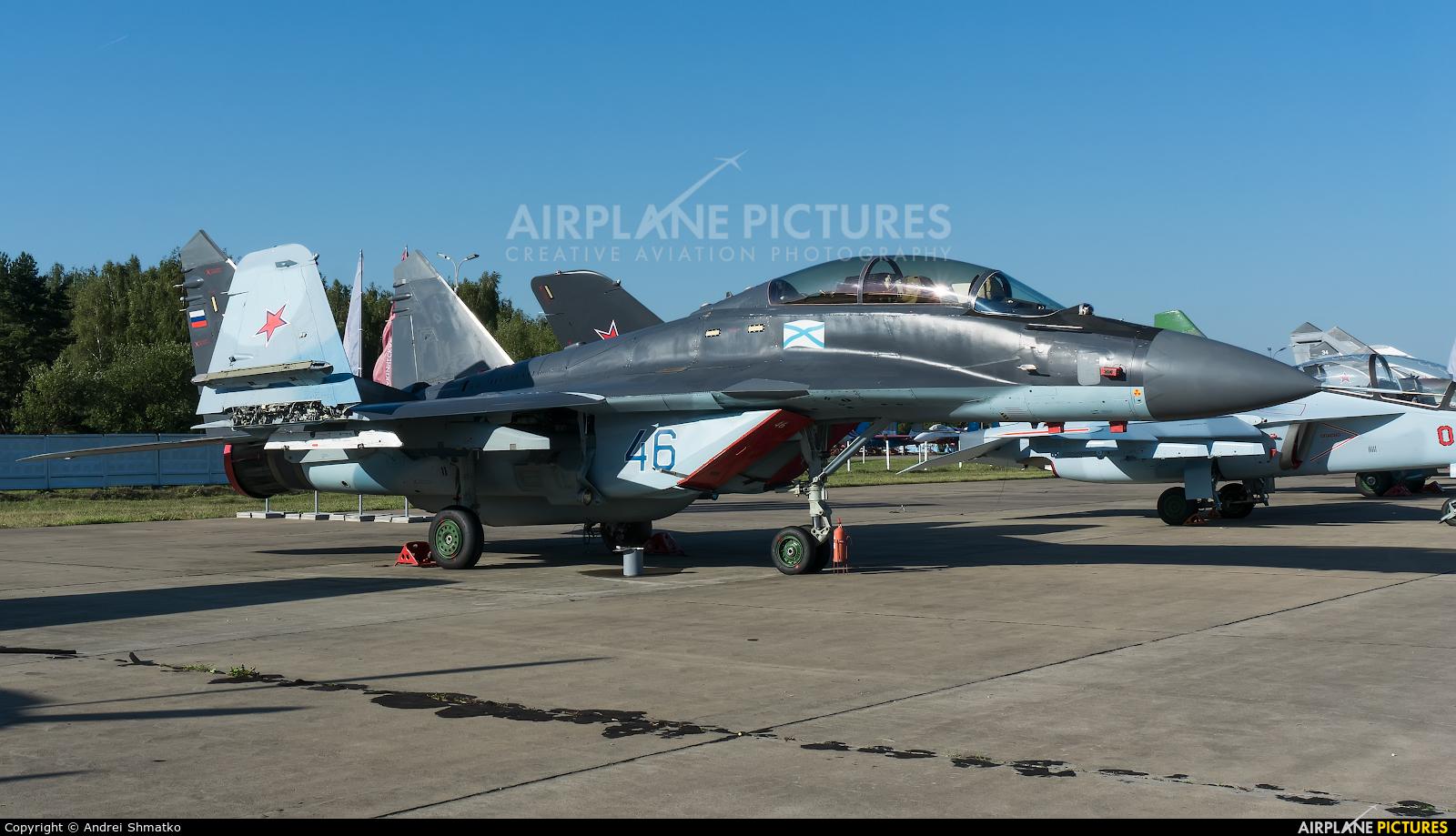 Russia - Navy RF-92322 aircraft at Kubinka