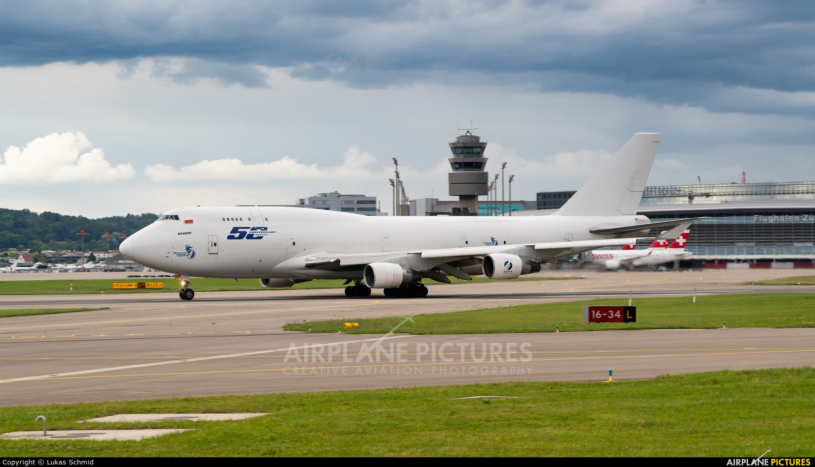 Ruby Star Air Enterprise EW-511TQ aircraft at Zurich