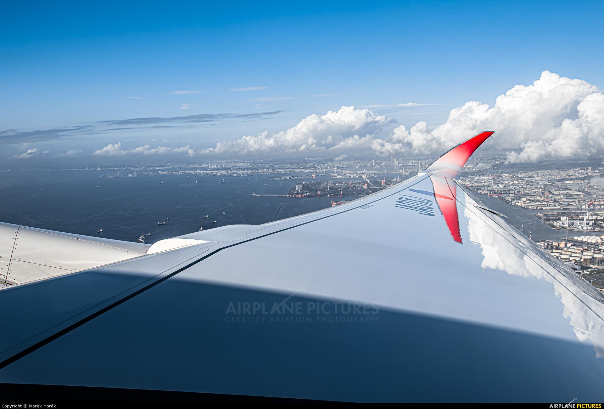 JAL - Japan Airlines JA01XJ aircraft at Tokyo - Haneda Intl