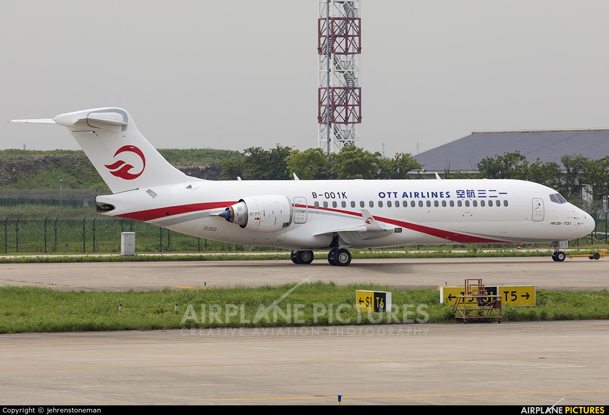 OTT Airlines B-001K aircraft at Shanghai - Pudong Intl