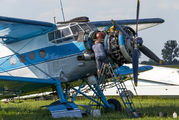 SP-FIE - Private Antonov An-2 aircraft