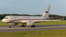 Sergei Lavrov visited Minsk title=