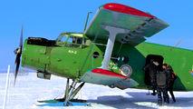 RF-02336 - DOSAAF / ROSTO Antonov An-2 aircraft