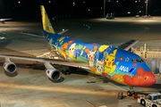 ANA - All Nippon Airways JA8956 image