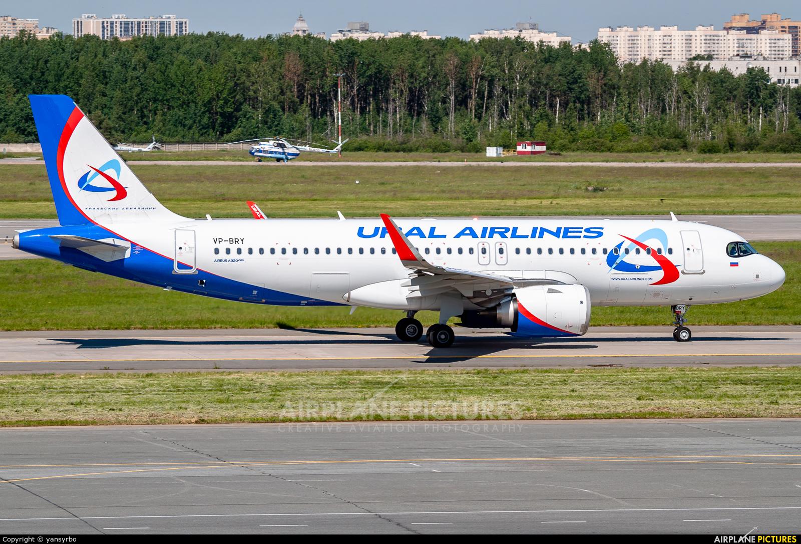 Ural Airlines VP-BRY aircraft at St. Petersburg - Pulkovo