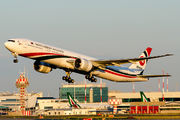 Biman Bangladesh Boeing 777 wearing special sticker visited Rome title=