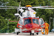 G-MCGP - Bristow Helicopters Agusta Westland AW189 aircraft