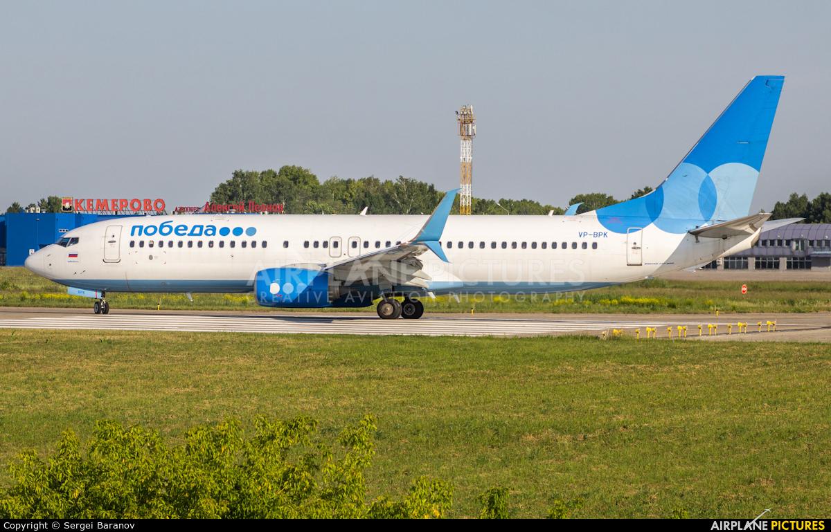 Pobeda VP-BPK aircraft at Kemerovo