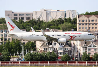 B-1185 - Ruili Airlines Boeing 737-800